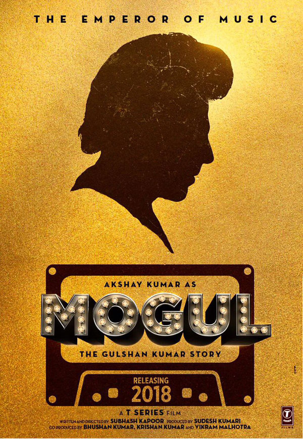 mogul-movie-poster-1.jpg