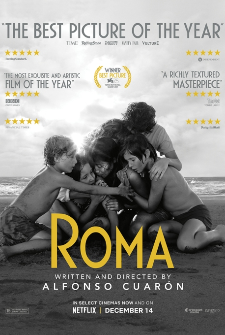 Poster image of the Oscar-nominated film Roma